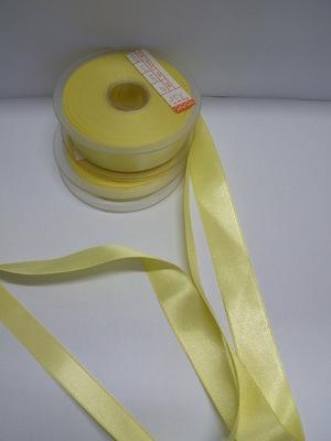 Satinband 15 mm breit-GELB